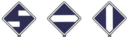 Signale El 3 - El 5 Spur N